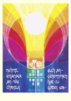 G13015 - Plakat, DIN A4